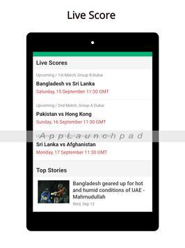 Asia Cup 2018 screenshot 6
