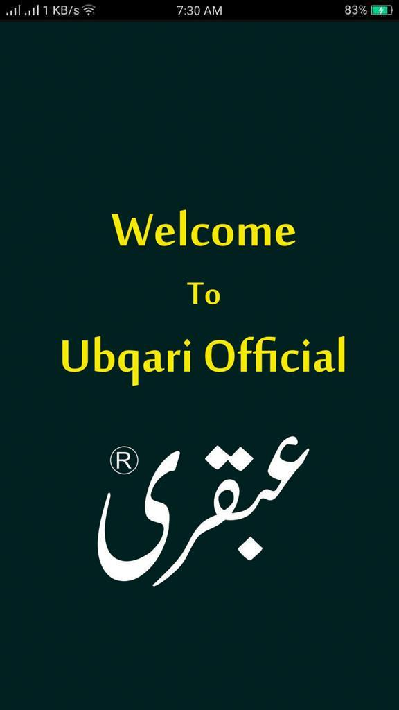 Ubqari for Android - APK Download