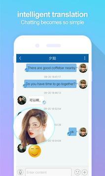 Chatting with dancers around the world screenshot 3