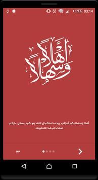 جميع أغاني نور الزين 2017 poster
