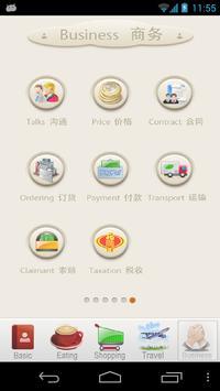 Learning Chinese apk screenshot
