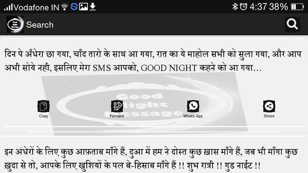 Good Night Greeting screenshot 6