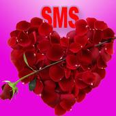 Best Valentines Day SMS icon