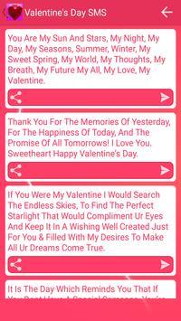 Best Valentines Day SMS screenshot 2