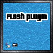 flash plugin icon