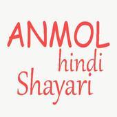 Anmol hindi shayari icon