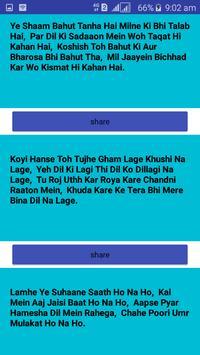 Anmol hindi shayari screenshot 1
