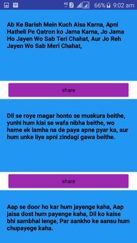 Anmol hindi shayari screenshot 2