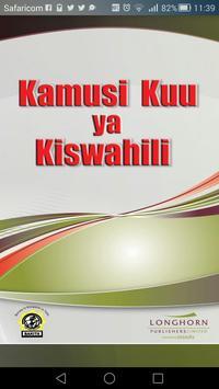 Kamusi Kuu ya Kiswahili poster
