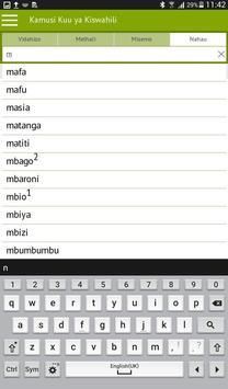 Kamusi Kuu ya Kiswahili apk screenshot