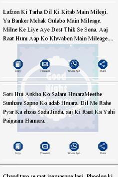 Good Night Message apk screenshot