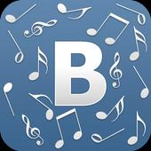 ВТакте - Скачать музыку от ВК icon