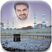 Mecca Photo Frames HD icon