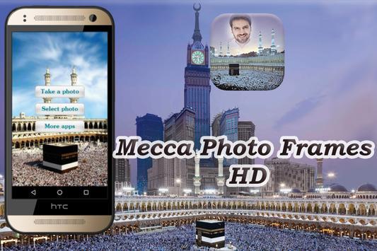 Mecca Photo Frames HD apk screenshot