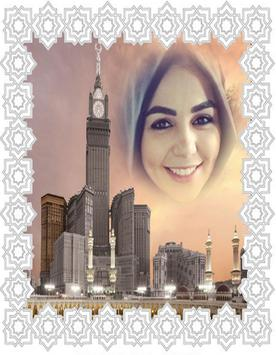 New Mecca Photo Frame apk screenshot