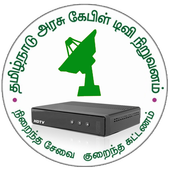 TACTV BOX icon