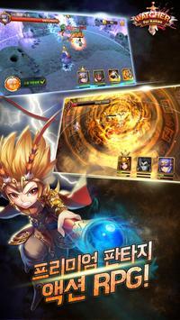 왓쳐 for Kakao apk screenshot
