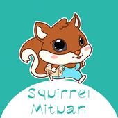 Squirrel Mituan icon