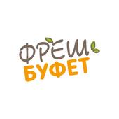 Фреш Буфет icon