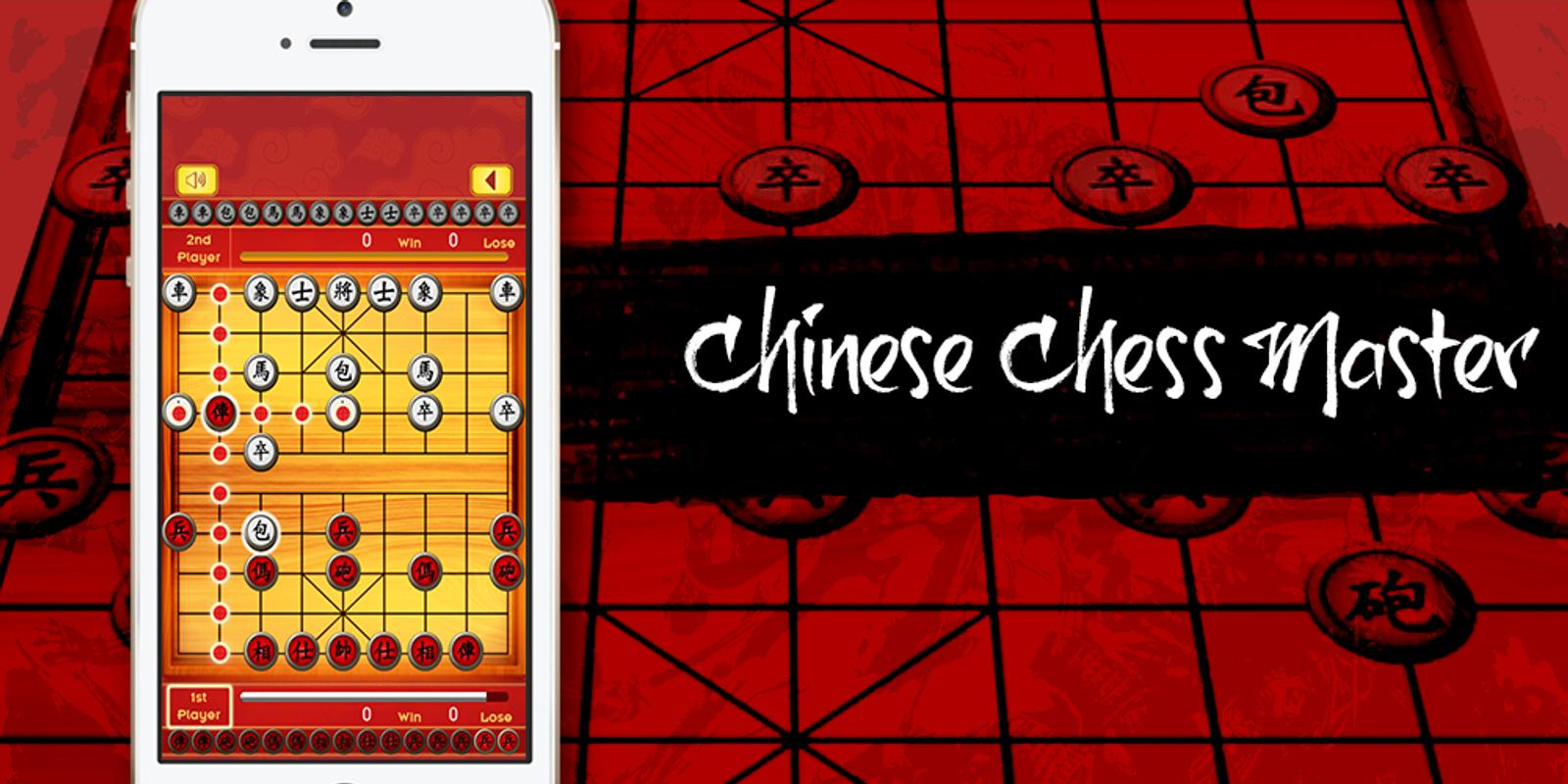 Chinese chess master: fatman: free download, borrow, and.