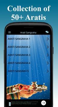 Marathi Aarti Sangrah Audio screenshot 3