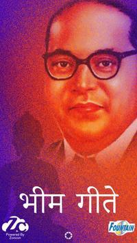 Superhit Bhim Geete Affiche