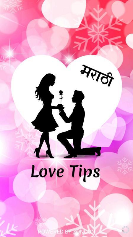 dating tips i marathi