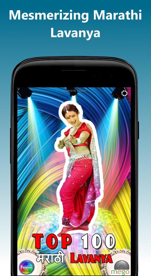 Songs Pk Marathi Lavani Mp3 Download idea gallery