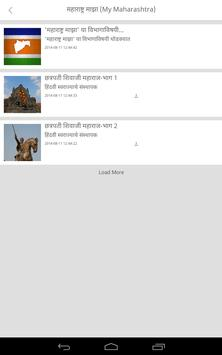MaNaSe Mitra screenshot 2
