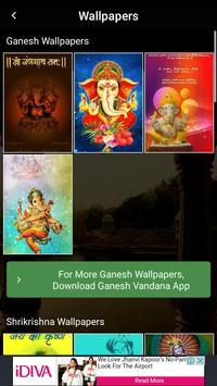 150+ Marathi Bhakti Geet screenshot 13