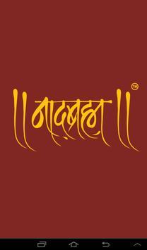 Nadbramha Trust poster