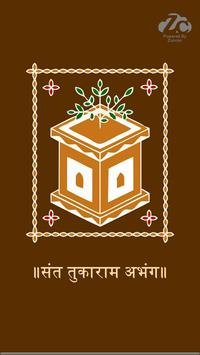 Sant Tukaram Abhanga poster