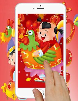 Chinese New Year Games poster