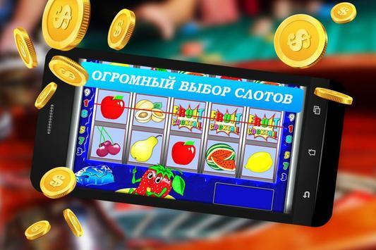 Майнер Золота screenshot 1
