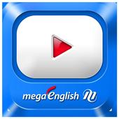 메가잉글리시 icon