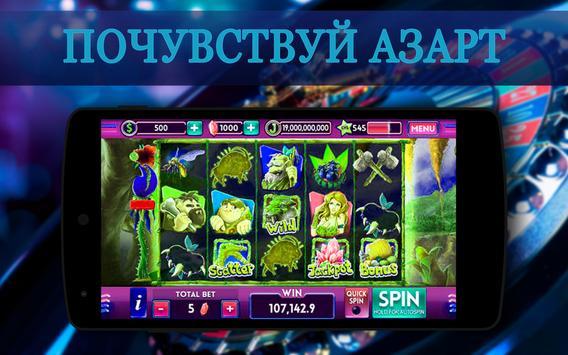 Blackjack classic автомат