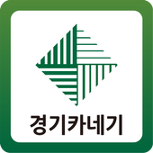 경기카네기 icon