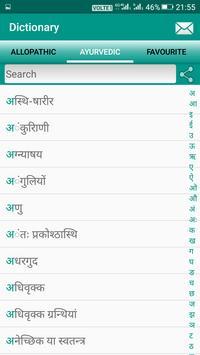 Ayurvedic Allopathic Dictionary screenshot 2