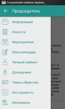 RUSSCO 2 poster