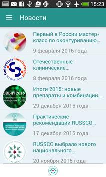RUSSCO 2 screenshot 1