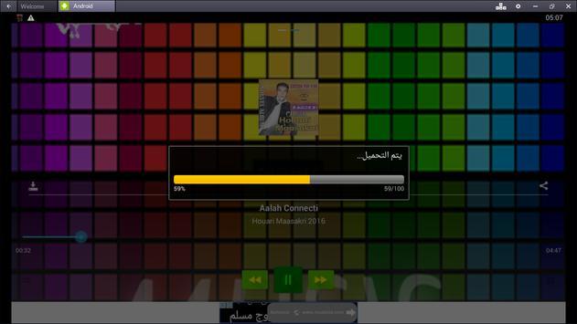 منوعات أغاني الراي الجزائري apk screenshot