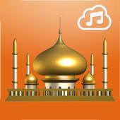 زنگ گوشی و زنگ فارسی icon