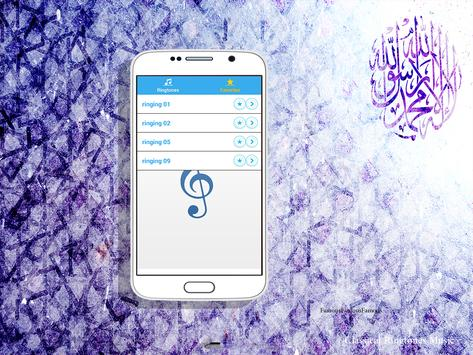 Islamic songs 2017 poster
