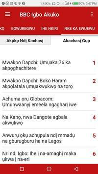 Akụkọ: BBC Igbo screenshot 5