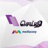 SEITHI Mediacorp ícone