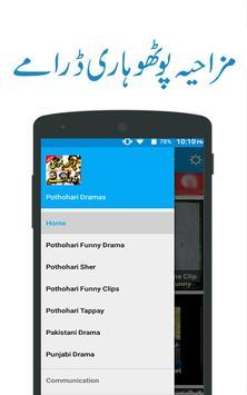 New Pothwari Drama poster
