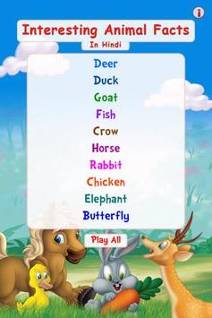 Animal Facts In Hindi poster