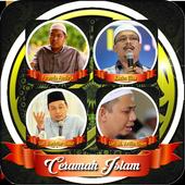 Ceramah Ramadhan Mp3 icon