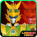 Ganwu Legend Hero Toys TV