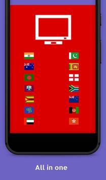 Cricket 2018 T-20 Test ODI Live Free onMobile screenshot 1